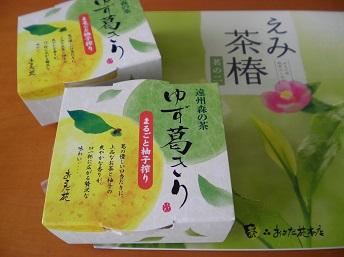kuzukiri1.jpg
