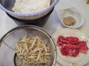 ocyamura3.jpg
