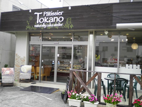 tokano1.jpg