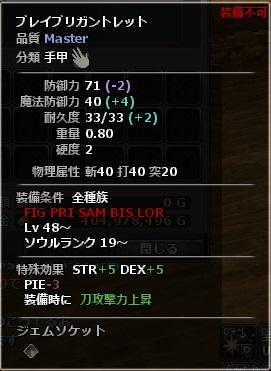 wo_20141101_222816.jpg