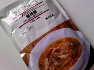 無印良品 酸辣湯