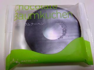 ローソン チョコバウムクーヘン