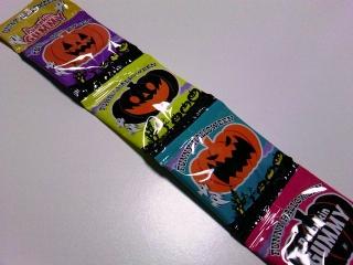 カルディ ハロウィン パンプキングミ¥180