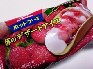 ホットケーキ 苺のデザートアイス