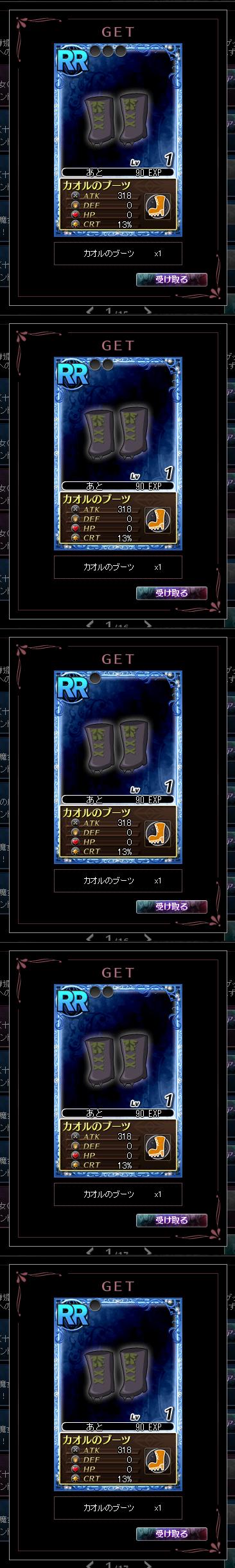 2013/10/09 カオルのブーツ1