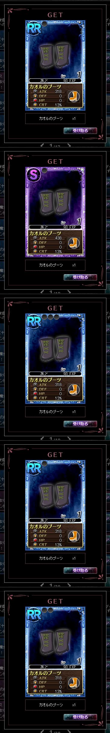 2013/10/12 カオルのブーツ1
