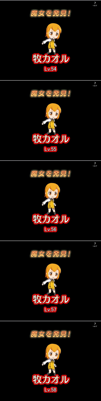 2013/10/14 遭遇したカオル4
