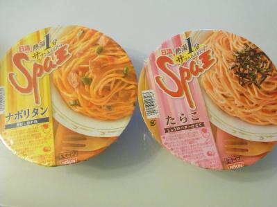 Spa王02