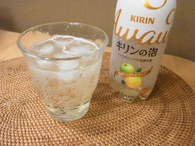 キリンの泡01