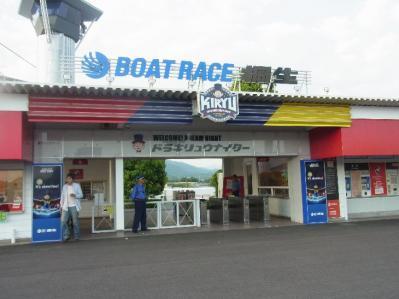 ボートレース11