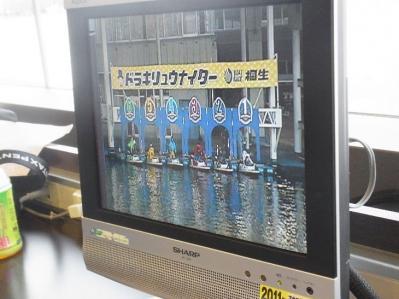 ボートレース22