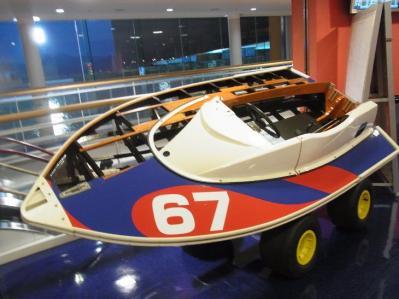 ボートレース28