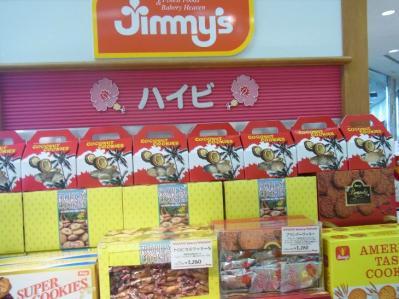 Jimmys02.jpg