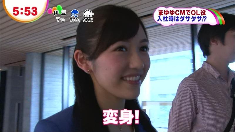 まゆゆ新CM WANDA「笑って」編   まゆゆエピソードまとめブログ