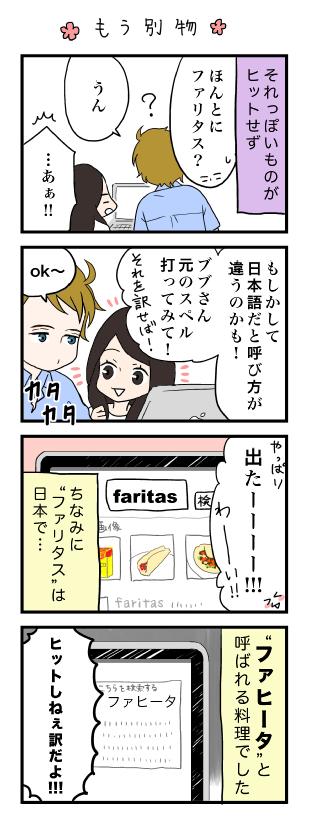 0004blog_201310310102000d7.jpg