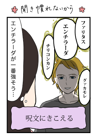 0005blog.jpg