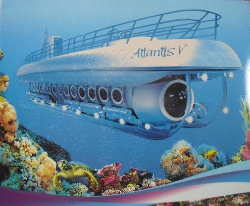 23 潜水艦アトランティス5号