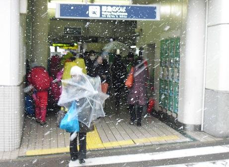 1 阪急蘆屋川駅