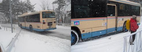 3 東お多福山登山口のバス停