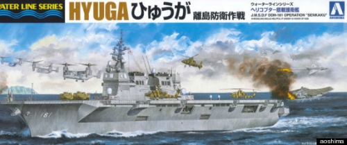 r-HYUUGA-large570.jpg