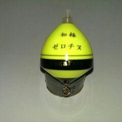 WFC ゼロチヌ 初極イエロー(1色)