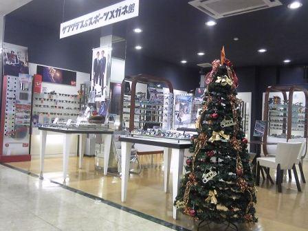 クリスマス アクティブシニア館