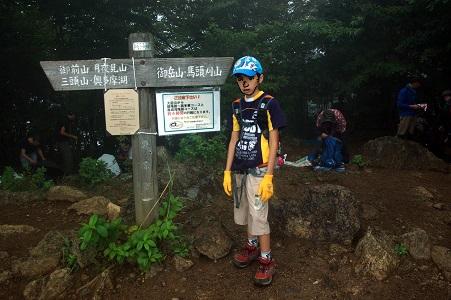大岳山頂の道標