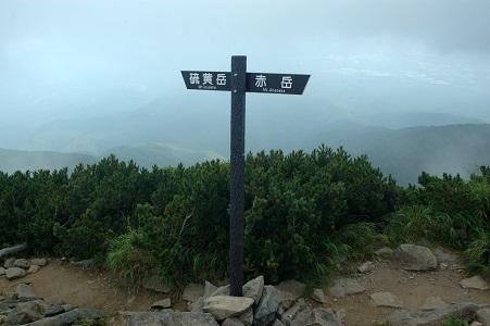 横岳の道標
