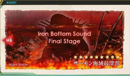 Iron Bottom Sound Final Stage