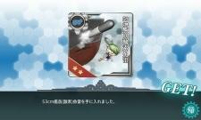 53cm艦首(酸素)魚雷
