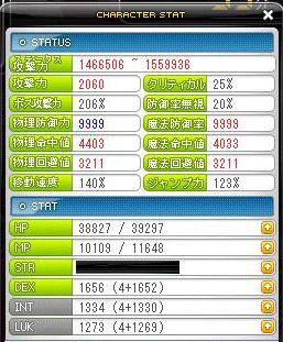 Maple130912_230545.jpg
