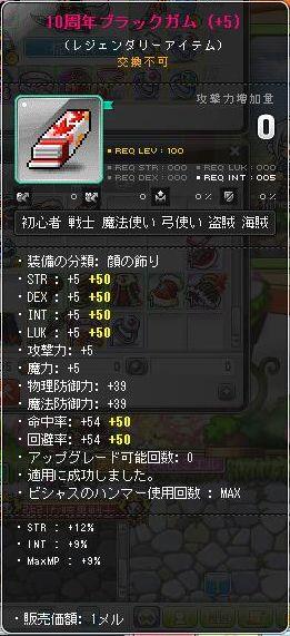 Maple130920_185018.jpg