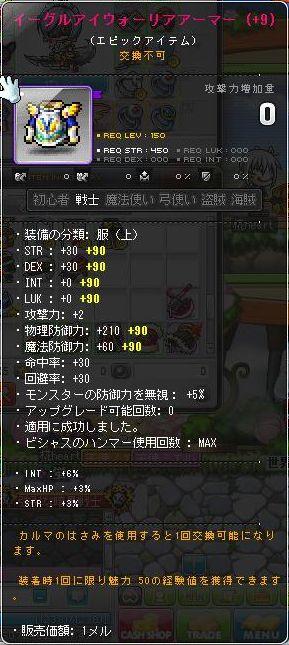 Maple130920_185036.jpg