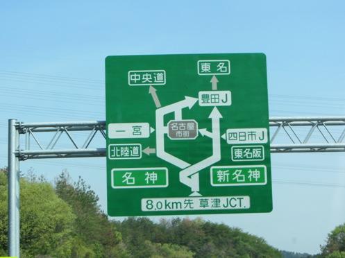 IMG_4220正法寺2013-01