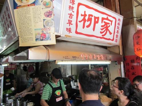 IMG_4836在新竹吃吃吃!-13