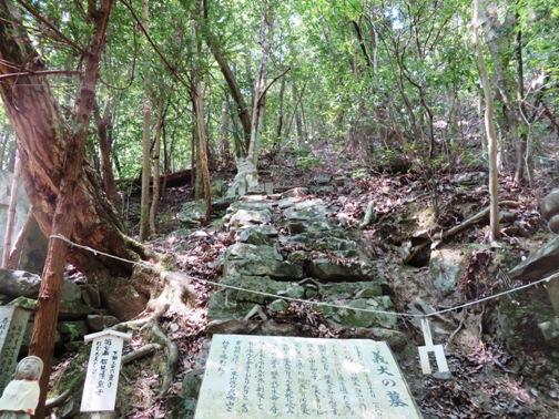 IMG_7633七宝瀧寺-21