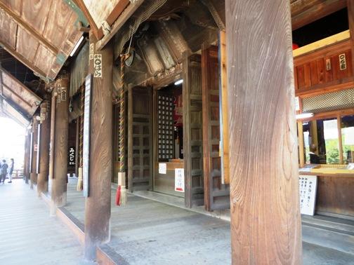 IMG_7648水間寺-3