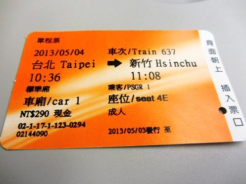 IMG_4785kaotiechufa-12.jpg