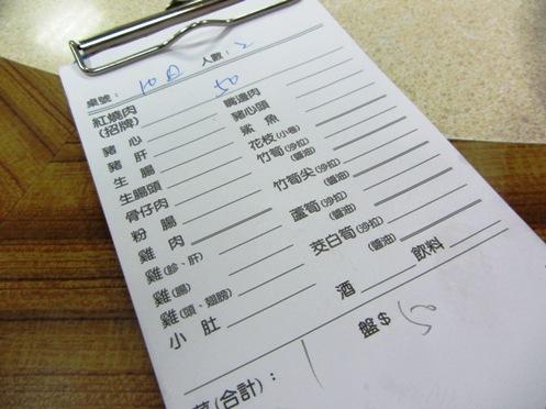 IMG_4969shukikayu-12.jpg