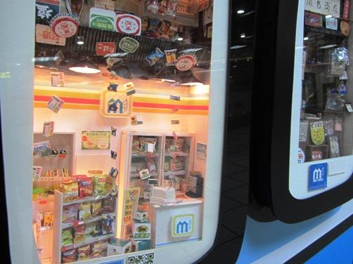 IMG_5324mrtkazariiroiro-09.jpg