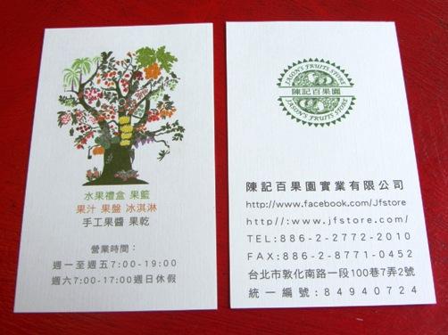 IMG_5351baiguayuan-10.jpg