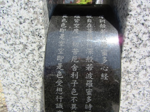 IMG_5482byakugoujisonohoka-05.jpg