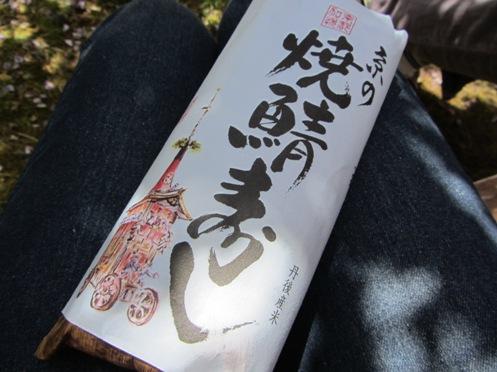 IMG_5538byakugoujisonohoka-11.jpg