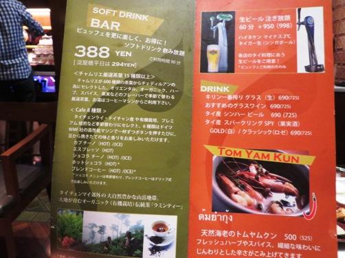 IMG_6207chediluangkitahama-08.jpg