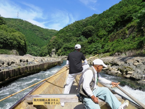 IMG_6905hodugawakudari-08.jpg