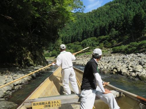 IMG_6935hodugawakudari-14.jpg