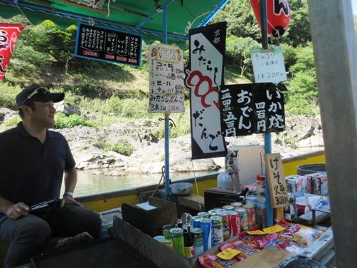 IMG_6992hodugawakudari-31.jpg