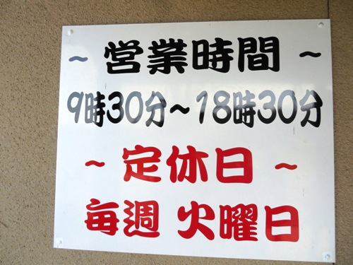 IMG_8309201309udon-5.jpg