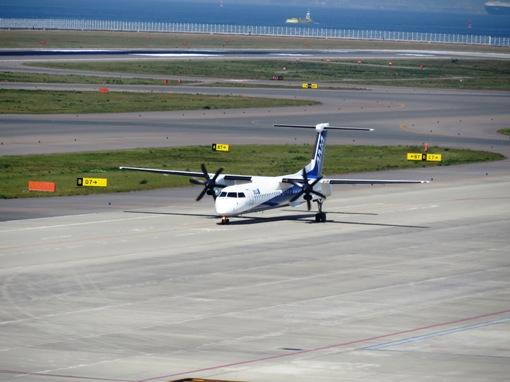IMG_8351centrairailplane-05.jpg