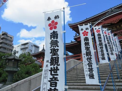 IMG_8407higashibetsuinoosukannon-06_20131021132224e98.jpg